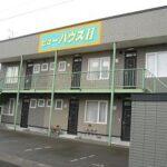 [賃貸]アパート・萩見1丁目・ロードヒーティング駐車場
